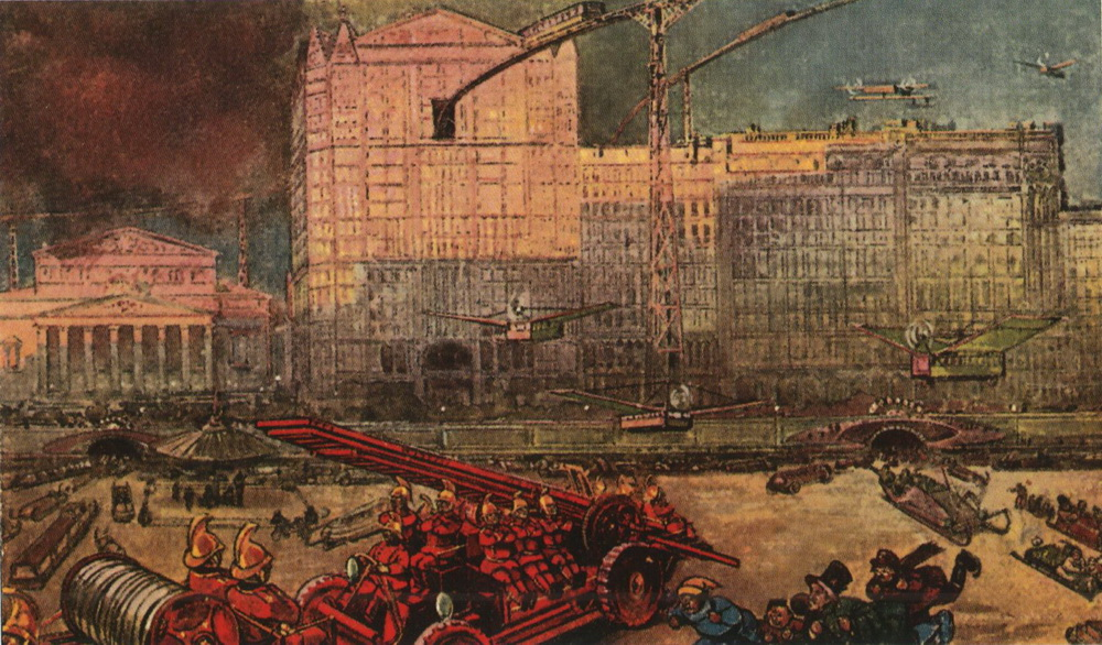 """Teatralnaya Square in front of the Bolshoi Theater. The speed of life has increased a hundredfold. Somewhere in the distance a fire rages. We see a fire engine that will put an end to it in an instant. Biplanes, monoplanes and air cabs are hurrying to the scene of the fire."""