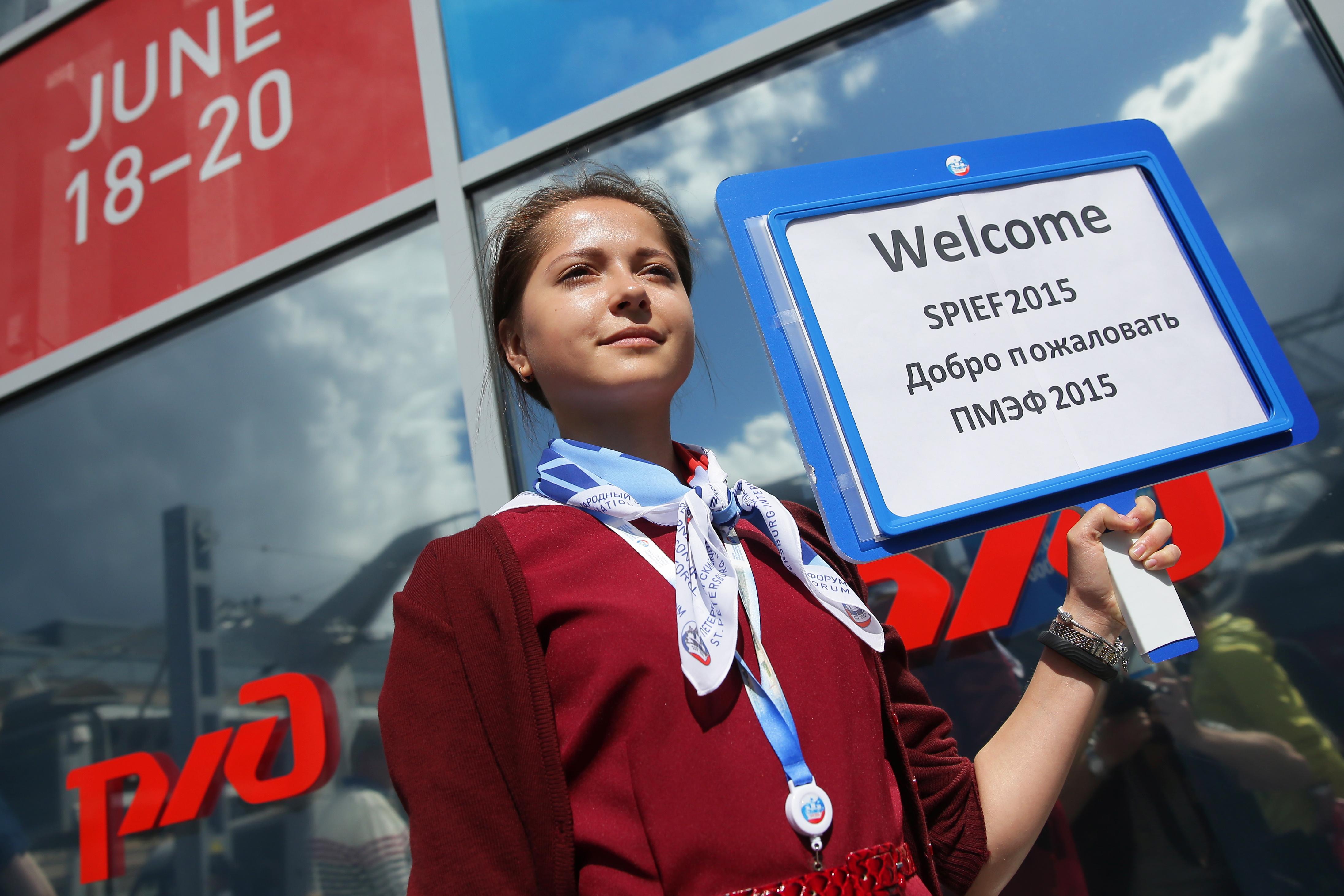 Към 8 юни своето участие във форума вече бяха потвърдили около 1000 компании, от които 440 чуждестранни. Броят им надвишава броя на участниците в миналия форум през 2014 г.