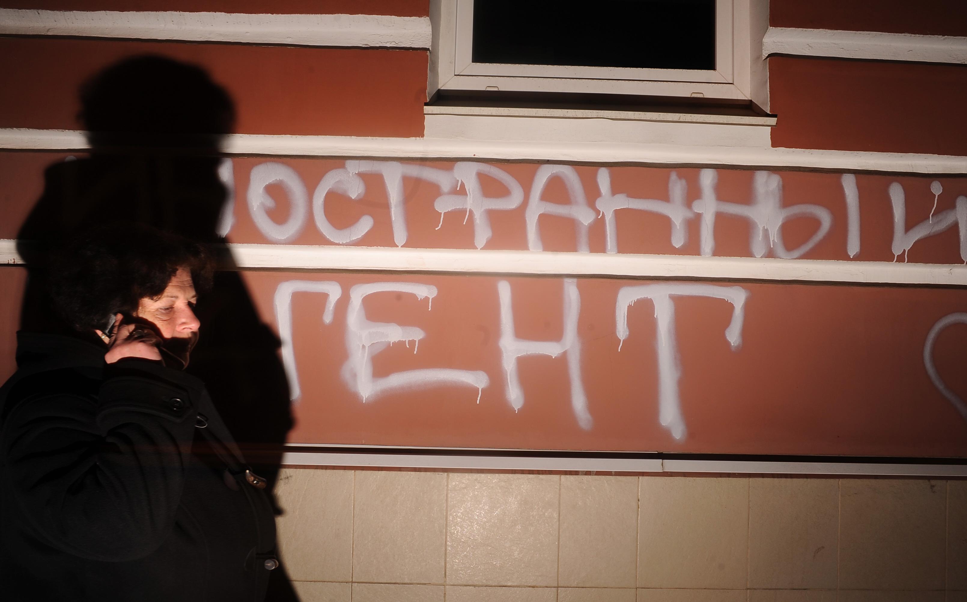 """На 24 май в Русия бе подписан още един закон, който касае НПО. """"Чужденците"""" могат да бъдат признати за """"нежелани"""" и без съдебно решение да бъде забранена дейността им в РФ, ако властите решат, че те са заплаха за конституционния строй, отбранителната способност или безопасността на страната."""