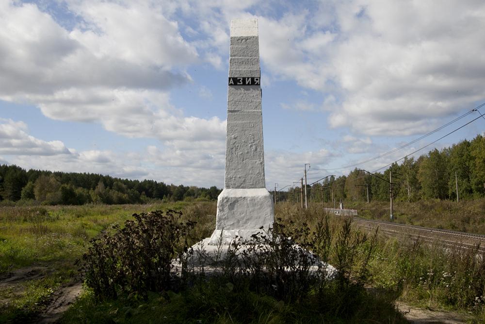 最も古い記念碑のひとつは、シベリア横断鉄道沿線のヴェルシナ駅近くにある。これが設置されたのは1957年に開催されたソ連国際青年祭の前夜のことで、極東や東南アジアからの来訪者に対してアジアがヨーロッパに溶け込む地点を示すためだった。