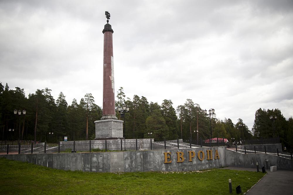 ウラル山脈で最初のヨーロッパ/アジアの標識が設置されたのは1837年で、ベリョーゾヴァヤ(カバノキ)山にあるペルヴォウラリスク近くのシベリアルート上であった。