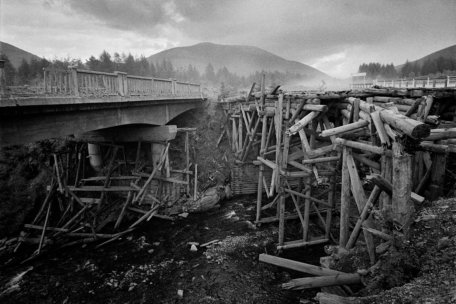 The name for this series of photographs about modern Kolyma