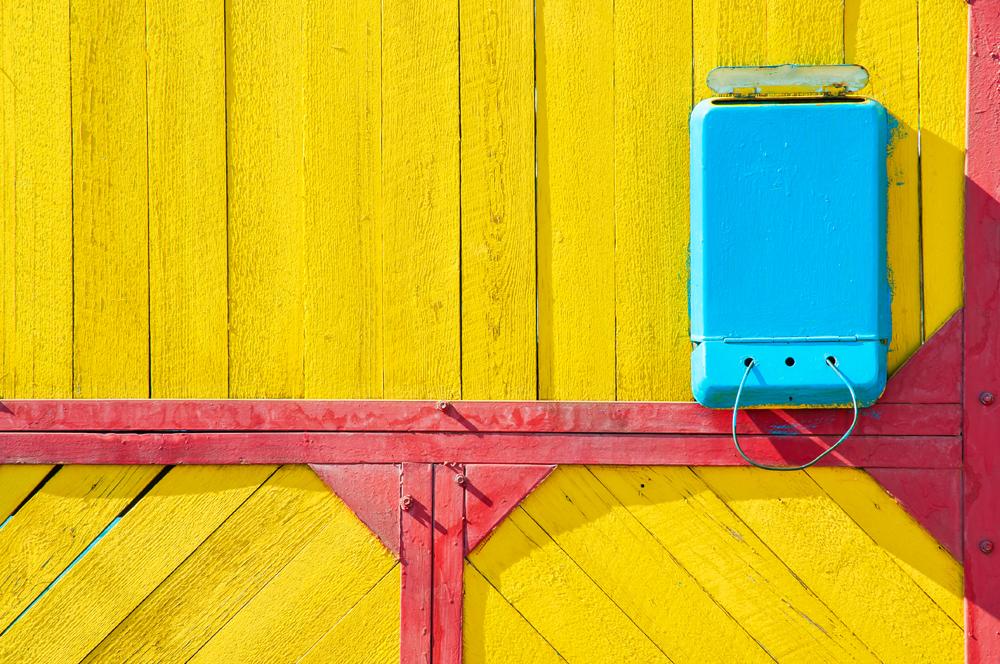 """Die Projektautorin Alina Beljaewa sagt: """"Die Arbeit an der Fotostrecke habe ich 2013 aufgenommen. Auf der Suche nach ungewöhnlichen Häusern habe ich die entlegensten Winkel Baschkortostans besucht."""" // Das Dorf Askarowo"""