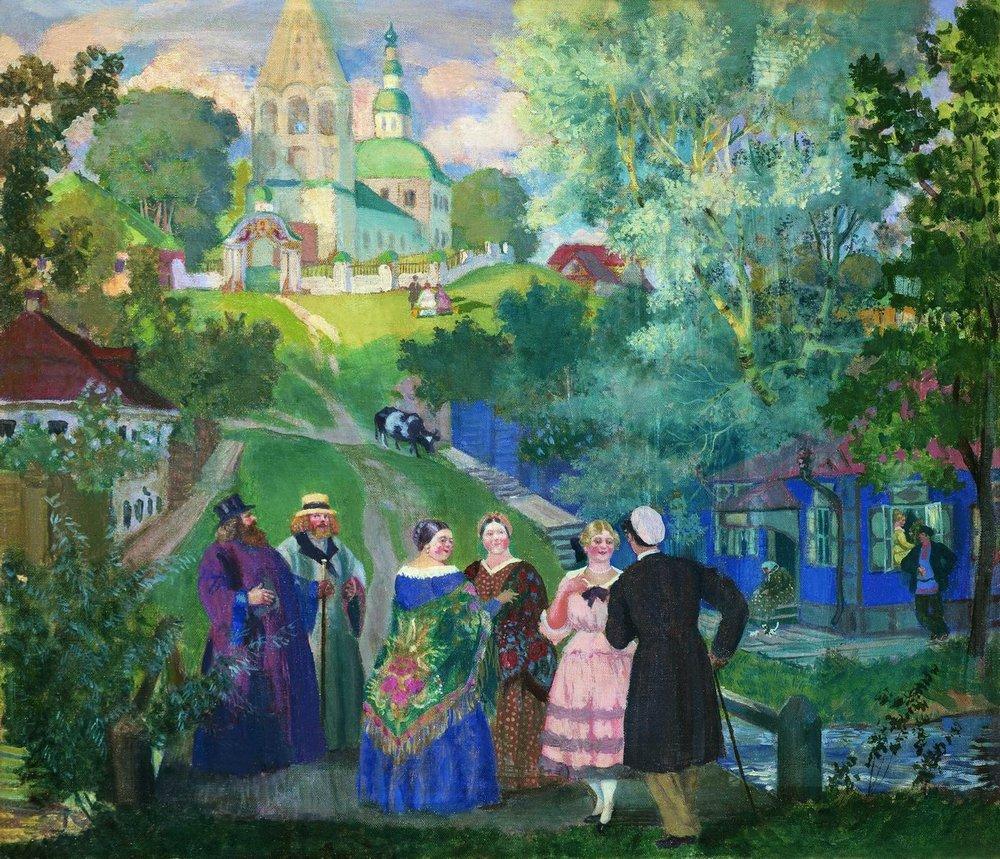"""""""Лятна провинция"""", 1922, Борис Кустодиев."""
