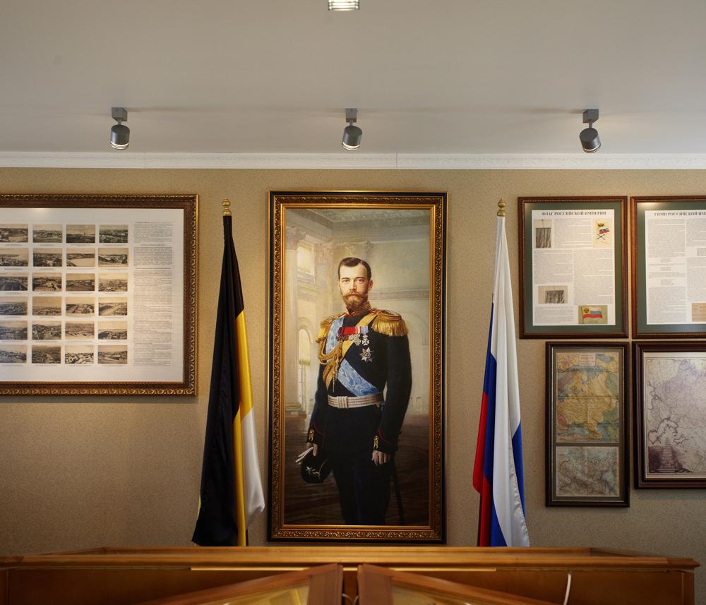 Портрет на Николај II.