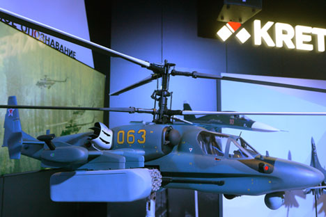 Exhibits of the concern Radio-Electronic Technologies on display during the International Aerospace Salon (MAKS 2015) that has opened in Zhukovsky near Moscow.