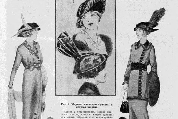 fashion world magazine reveals russian style in 1910s russia beyond