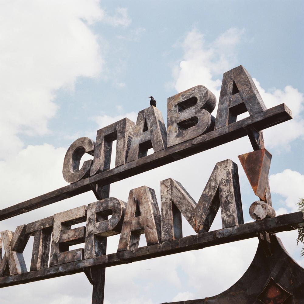 Zahrđali spomenik ''Slava rudarima'' stoji na početku ulaza u grad, u kojem se nekad nalazilo nekoliko rudnika. Oni su sad svi zatvoreni. Tu sad živi obitelj Kondraciev.