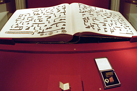 "The smallest and the largest books of the Koran are displayed at the ""Book Museum"" exposition opened in the Winter Palace in St. Petersburg."