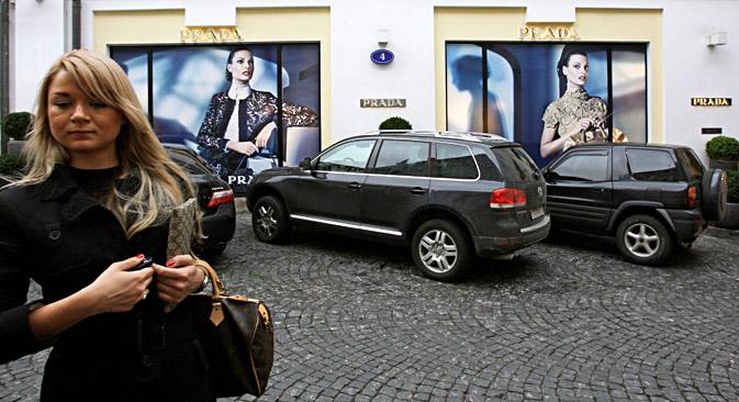 Boutique di lusso in centro a Mosca