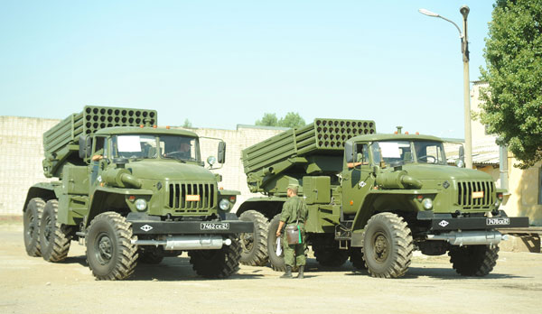 Sistem peluncur roket ganda (MLRS) Tornado-S.