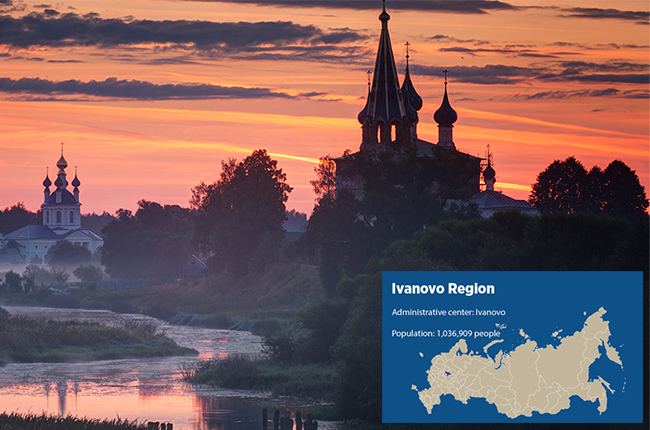 Ivanovo region investment potential