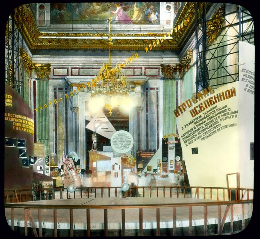 Katedrala sv. Izaka je služila kot muzej ateizma. Leningrad, 1931.