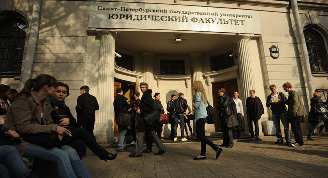 Правен факултет на Санктпетербуршкиот државен универзитет.