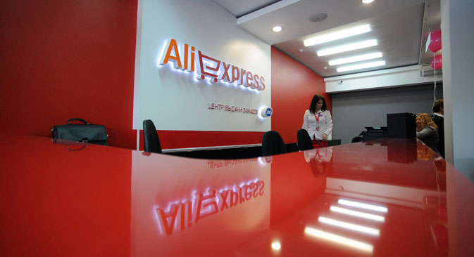 The opening ceremony of a co-branding center issuing orders international online retail platform AliExpress and leader of the express traffic in Russia SPSR Express.