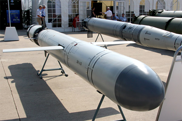 Krilata raketa Kalibr 3M-14E