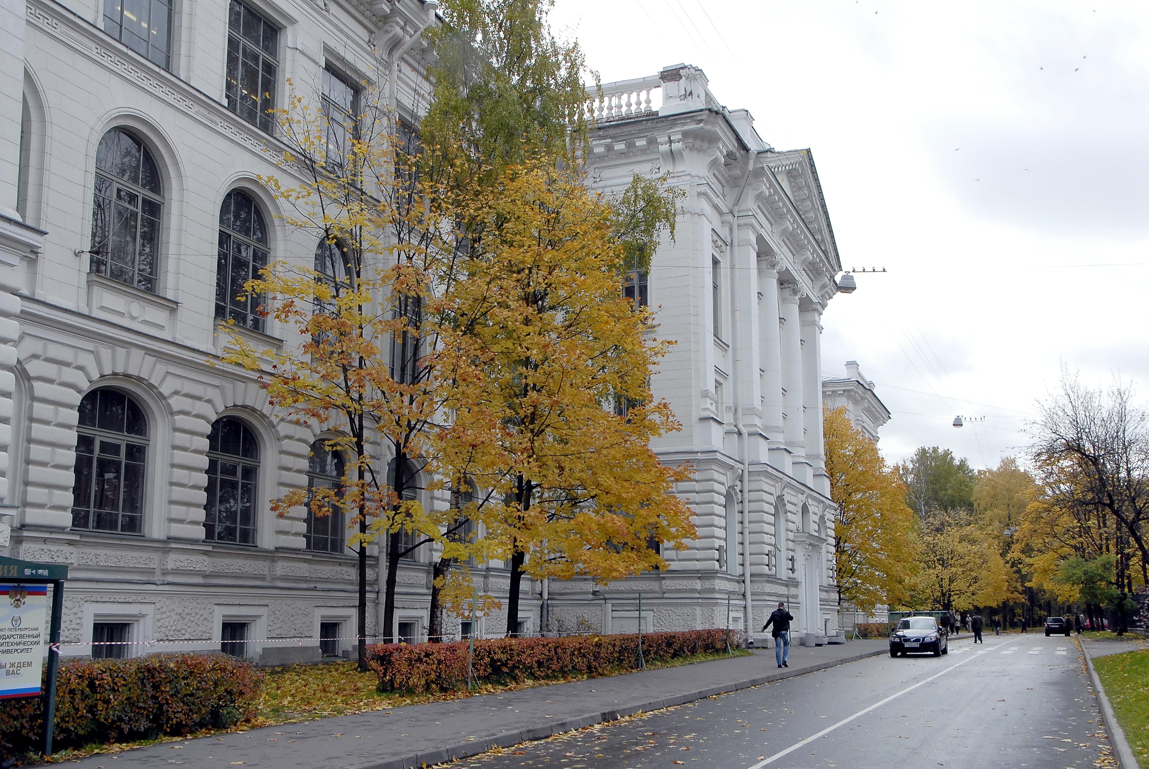 La Universidad Politécnica de San Petersburgo.