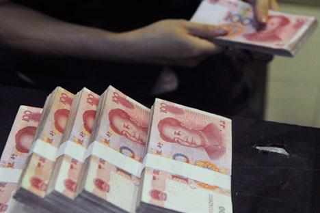 Primeira emissão de títulos em yuans é prevista para 2016