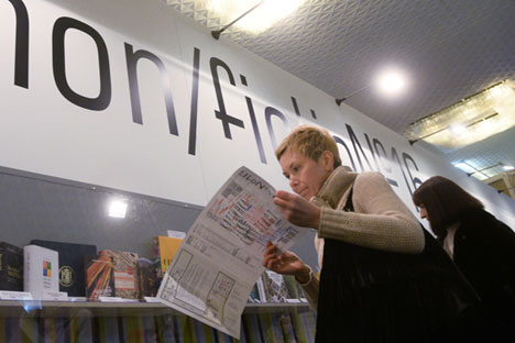 Vom 25. bis 29. November können Besucher von non/fiction an rund 400 Veranstaltungen teilnehmen.