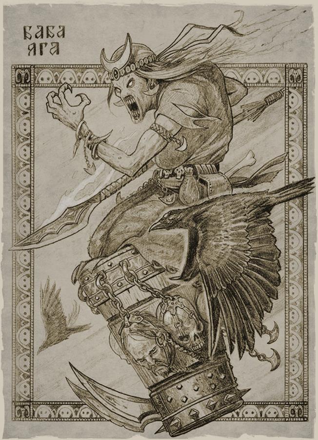 ロシア人イラストレーターのロマン・パプスエフ氏 ( @amokrus ) は、余暇にロシアのおとぎ話から着想を得たスケッチを描いている。ロシアのフォークロアで伝承されるキャラクターは、現代的なゲーミング風に解釈し直された。// ババ・ヤガー