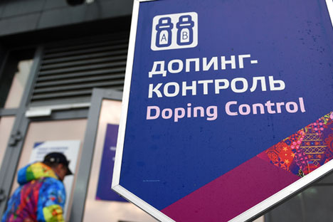 The Doping Control Station in the Laura Biathlon Center, Sochi.