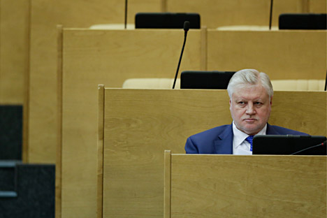 Sergei Mironov has proposed that the death penalty be reinstated for those convicted of terrorism.