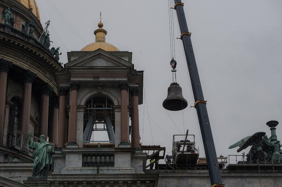 Камбана тешка 17 тони се постава на северо-западната камбанарија на соборниот храм Св. Исак во Санкт-Петербург.