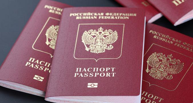 Dalam beberapa tahun terakhir, beberapa RUU sedang dikerjakan demi memudahkan peraturan kewarganegaraan untuk beberapa kelompok, terutama bagi para investor dan orang-orang yang mewarisi budaya Rusia.