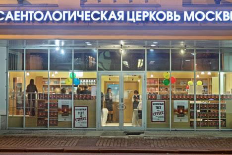 L'église de Scientologie de Moscou.