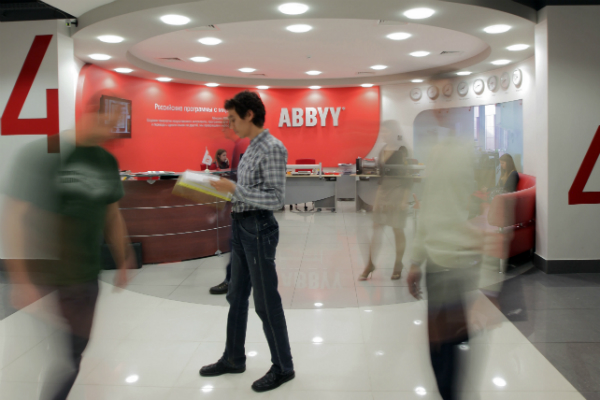 ABBYY is now one of the world's leading developers of IT solutions.