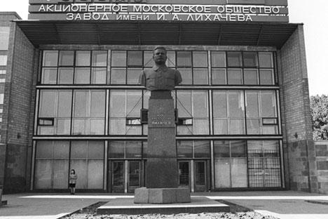 L'entrée principale à l'usine ZIL.