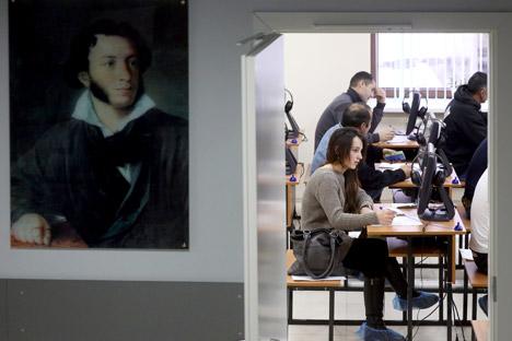 Cursos e testes presenciais fazem parte de futuro projeto