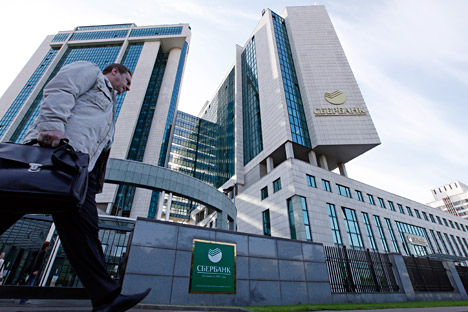 Sberbank headquarters.