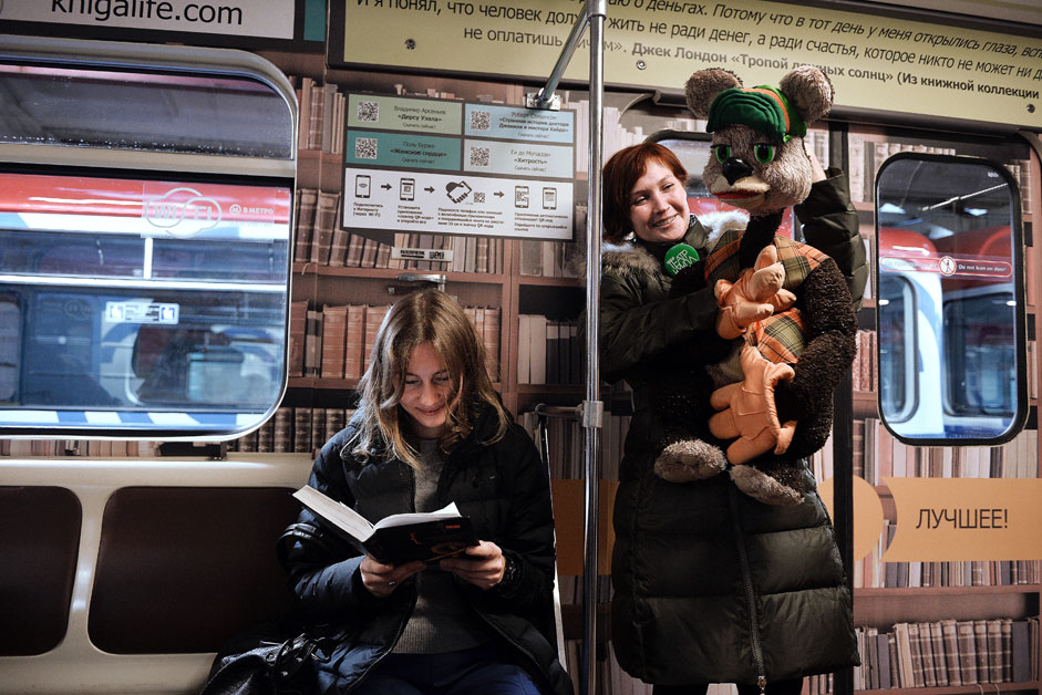 The Reading Moscow library themed train starts running on the Orange Line of the Moscow Metro.