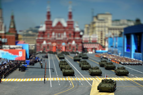 The military parade to mark the 70th anniversary of Victory in the 1941-1945 Great Patriotic War.