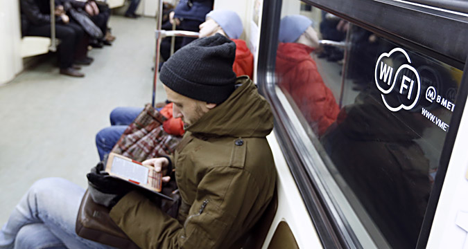 Free Wi-Fi network operates on all metro lines in Moscow.