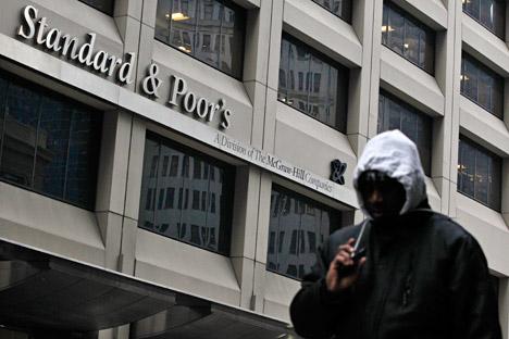 The Standard & Poor's building in New York.