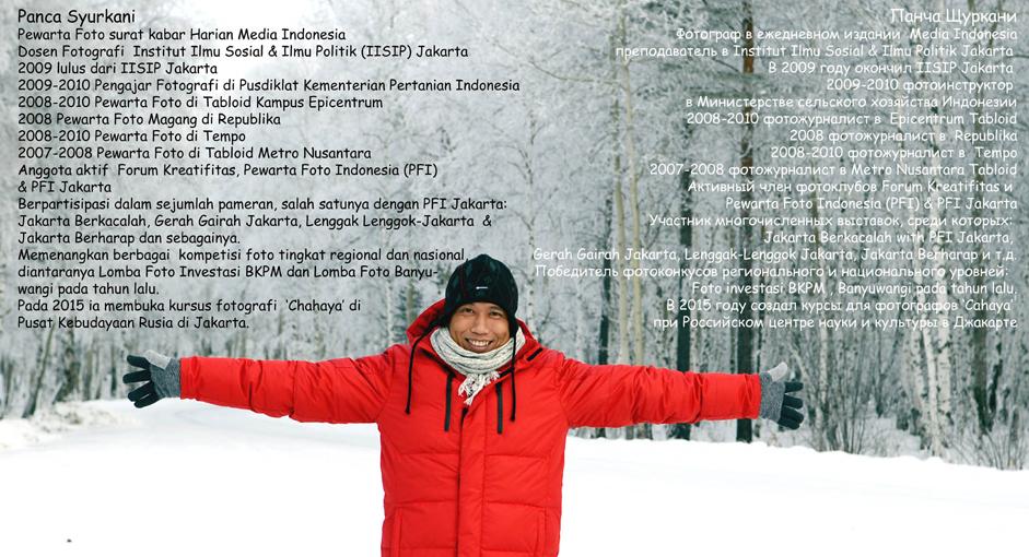 """Pada Kamis (11/6) lalu, Pusat Kebudayaan Rusia di Jakarta secara resmi membuka pameran foto """"Pesona Musim Dingin Siberia"""" karya pewarta foto surat kabar harian Media Indonesia Panca Syurkani."""