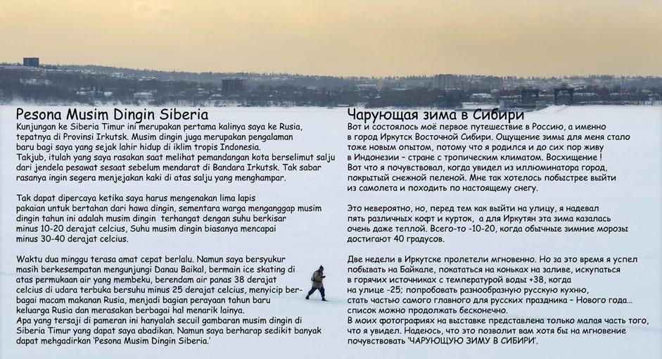 Panca mengunjungi Siberia, tepatnya di Irkutsk, pada musim dingin Desember 2014 lalu. Kunjungan ke Siberia Timur ini merupakan pertama kalinya bagi Panca ke Rusia. Di sana, Panca mengaku harus mengenakan lima lapis pakaian untuk bertahan dari hawa dingin. Sementara, warga setempat menganggap musim dingin saat itu adalah musim dingin terhangat dengan suhu berkisar minus 10-20 derajat Celcius.