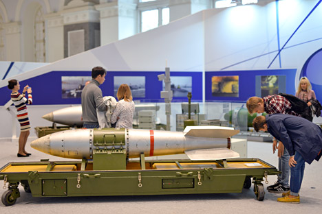 "A small-size free-fall bomb with the RN-28 nuclear warhead dating to the 1960s on display at the exhibition ""The nuclear industry turns 70. The chain reaction of success."""