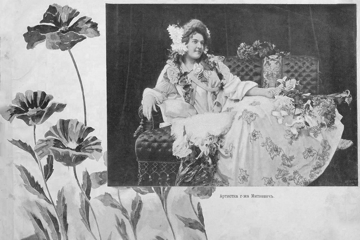 En 1904, soit plus de 100 ans en arrière, le journal Russian List a publié un album photo consacré à la beauté des femmes russes.