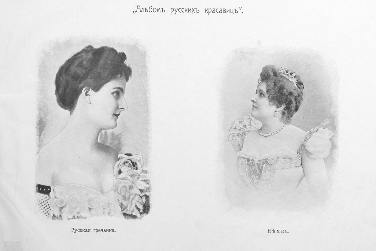 Mujer ruso-griega (a la izquierda), mujer alemana (a la derecha).