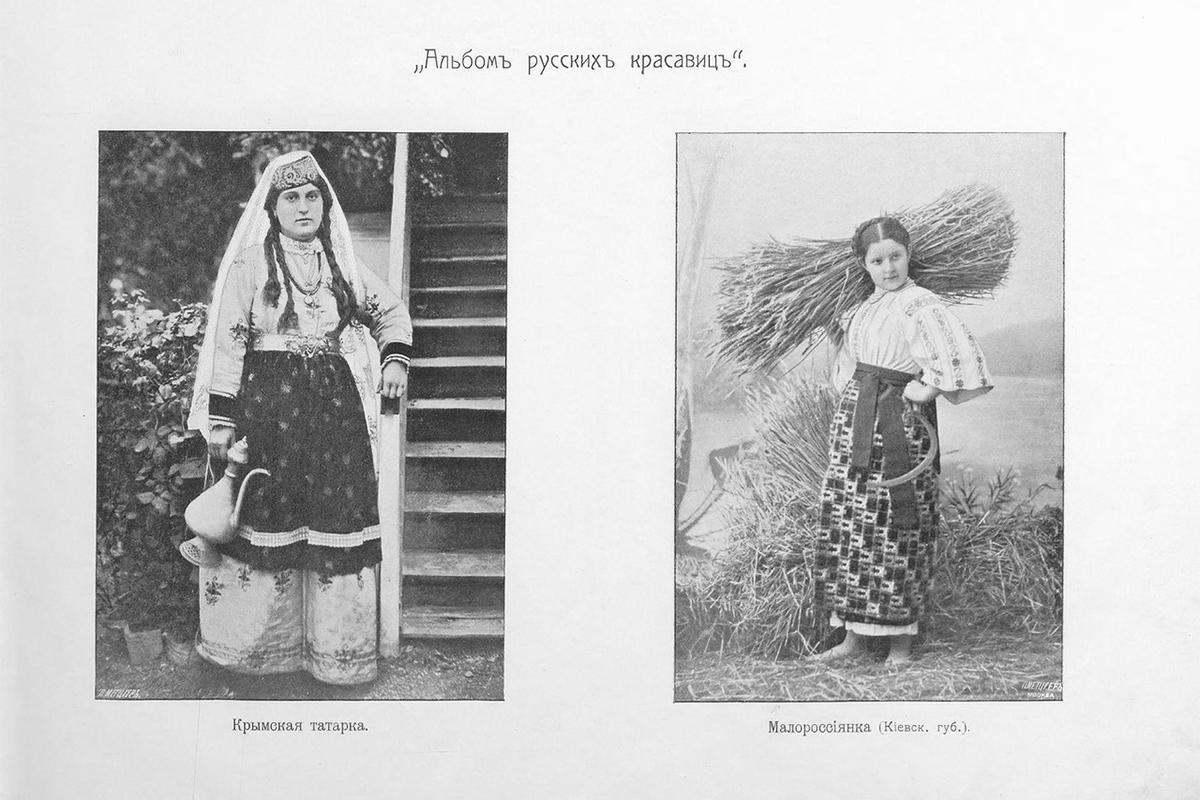 Tártara (a la izquierda) y mujer procedente de la región de Kiev (a la derecha).