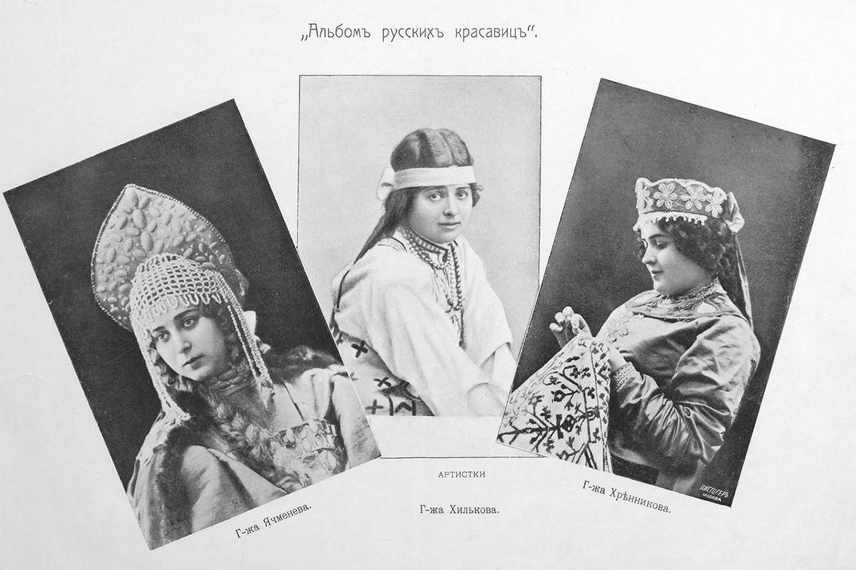 Les actrices Yachmeneva, Kchilkova, Khrennikova.