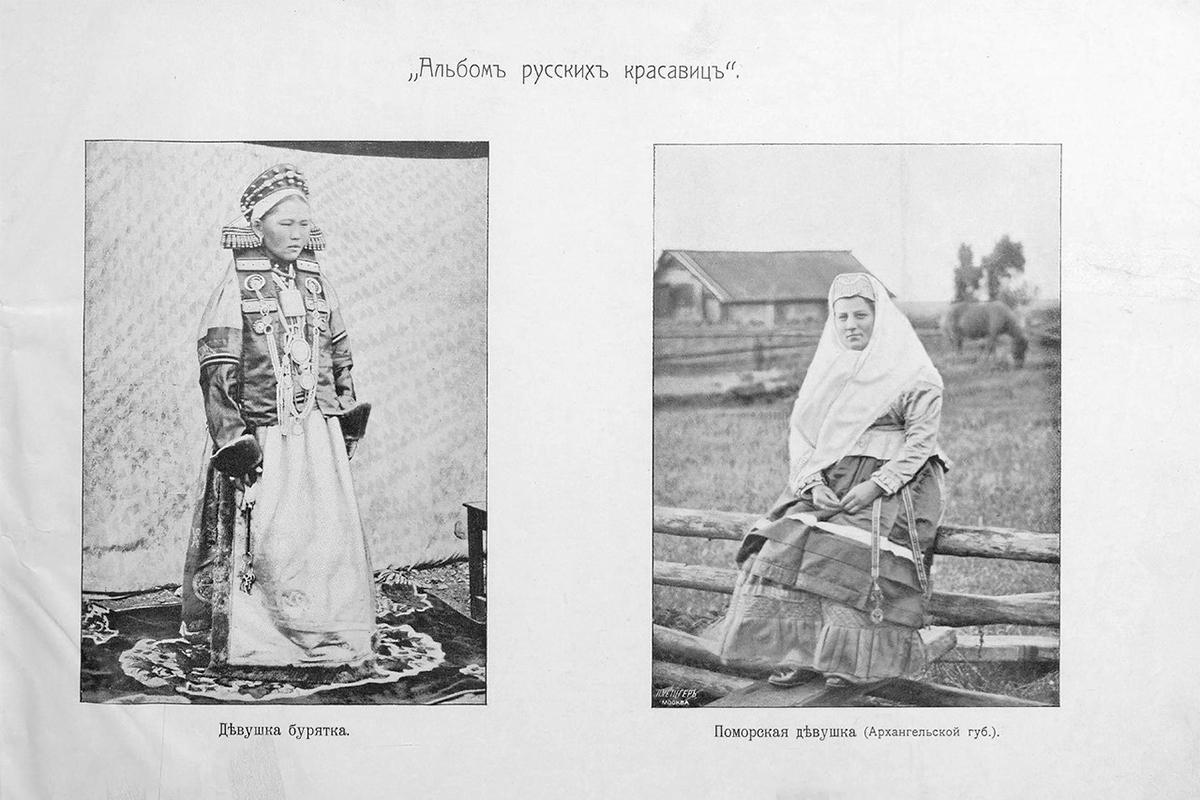 Mujer buriatia (a la izquierda) y mujer pomor, del norte de Rusia (a la derecha).