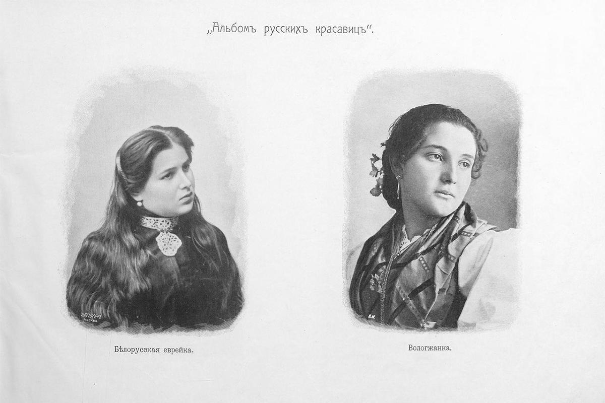 Mujer judía de Bielorrusia (a la izquierda) y otra de la región de Vólogda, en el noroeste de Rusia (a la derecha).