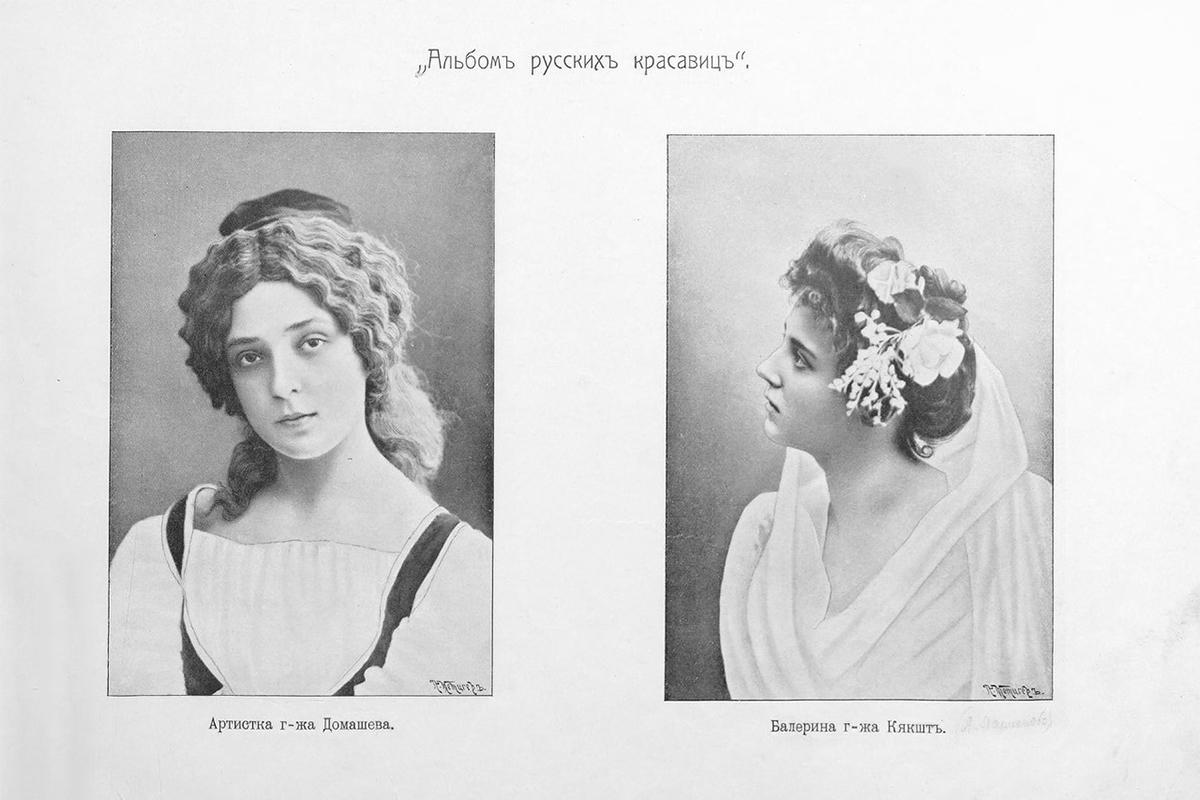 La actriz Domasheva (a la izquierda) y la bailarina de ballet Kyaksht (a la derecha).