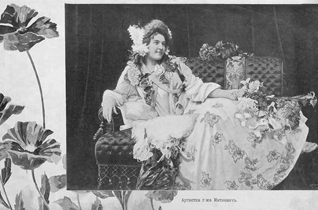 """Пред повеќе од еден век, списанието """"Руски магазин"""" во 1904 година објави фотоалбум посветен на убавината на жените од Русија."""