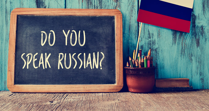 Russian, which is the most popular non-EU language, takes fifth place, with about 500,000 students taking classes in Russian as a foreign language.