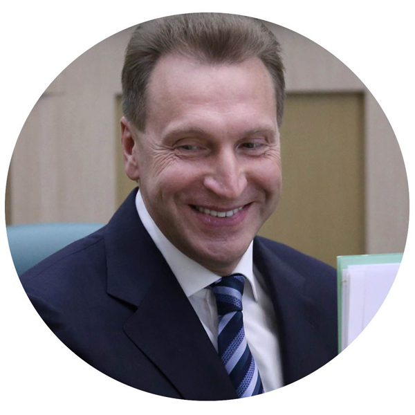 Russia's First Deputy Prime Minister Igor Shuvalovю